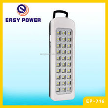 Rechargeable LED Emergency Light High Power Brightness 30 LED SMD Light