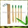 100% biodegradable wholesale eco kid travel toothbrush