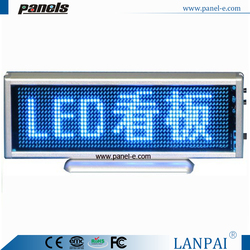 Hot selling 2.5mm Screen Dimension price of led light board