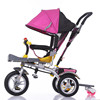 new model three wheel baby bike,2015 ride on car toy,baby bicycle 3 wheels hot sale