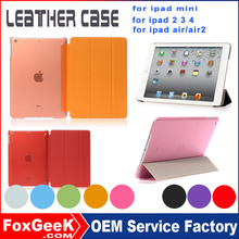 High quality leather protective case for ipad mini 2 3 and for ipad air2 with mangetic cover wake up/ sleep in cheap case pric