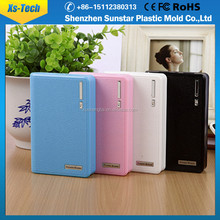fancy power bank dual usb wallet power bank 20000mah for promotional