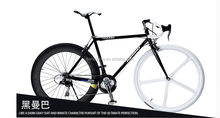China gold manufacturer special discount road bike carbon (TF-SPB-022)