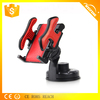 WEIFENG High Quality Mobile Phone Holder For Car S2168-O