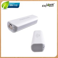 Hot selling products in usa 2600/2200mah manual for power bank