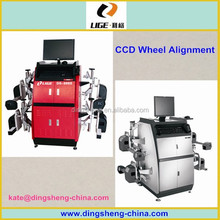 Bluetooth wheel alignment, 4 tyre alignment equipment DS-888