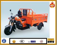 Heavy load cheap good quality three wheel motorcycle