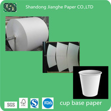 HONG MING Brand cup base paper for paper bowl