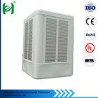 Refrigerador de ar evaporativo / condicionador