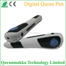 Digital quran pen reader