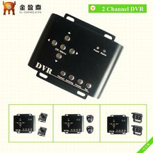 HD Mini Mobile 2 canales DVR KD-202