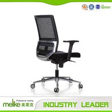 MELIKE Ergonomic Custom Tag Iso Certificate Bead Office Chair Cushions