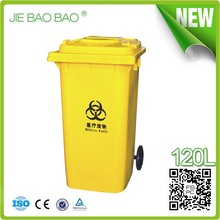HDPE 120L Medical Square Plastic Garbage Bin Outdoor