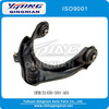 Front Axle, Right, Upper Control Arm for Honda OEM:51450-S84-A01