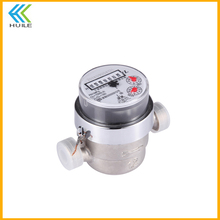 LXH-8 stainless steel sts 304 ultrasonic prepaid keypad step tariff zenner mtkd-m sms gsm direct read alarm system water meter