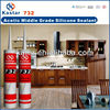 OEM Silicone 280ml RTV,silicone rubber adhesive sealant,China silicone sealant