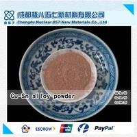 china metal powder distributor of Sn-cu alloy powder