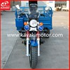 New Hot Sale China Motorcycle KAVAKI MOTOR 150cc KV150ZHB Sky Blue Electric Start Adult Tricycle