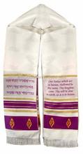 'Our Father prayer in English and Hebrew ' shawl, Jewish Judaica Prayer Shawl Tallit