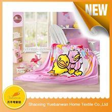 Hot selling Alibaba china Cartoon blanket baby