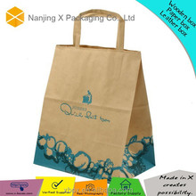 Best sell white Kraft shopping paper packing bags with twist handle X-0011