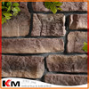 TG2020 textured stone wall tile
