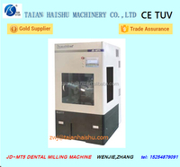 JD-MT5 Five axis Dental Engraving Milling Machine Tool Used For Denture Crowns with CAD/CAM and Blue Scanner