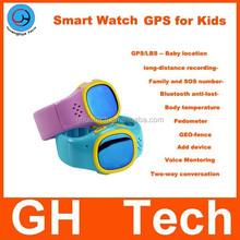 GH wrist gps tracker for children with 0.66 inch LED screen up to 6hours talk time G-W301