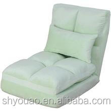 leisure relax folding Fabric floor Sofa bed B154