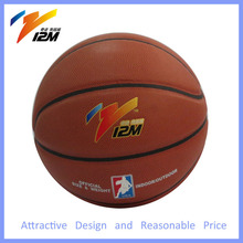 PU basketballs in bulk,Good basketball,basketball bulk