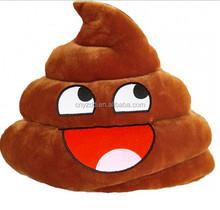pp cotton emoji pillow octopus plush toy,poop plush emoji pillow,poop shaped plush emoji pillow, poop plush emoji pillow