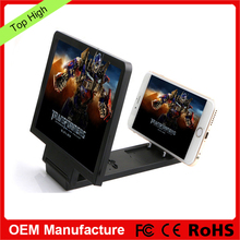Cell phone 3D Enlarged screen magnifier cell phone stand