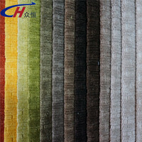 New elegant jacquard living room curtain/sofa/cushion fabric 100% polyester tricot brushed sofa fabric for lining