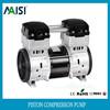 Electric motor 220v ac air compressor pump price 1200w for sale