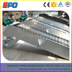 Wastewater Treatment Mechanical Bar Screen Equipment