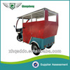 Low Noise Battery Rickshaw Three Wheeler Motorcycle Made In China