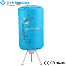 Hot selling round type portable clothes dryer and air bady clothes