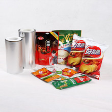 JC FOB service food packaging film for nuts,snack packing bags for sale