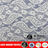 french lace fabric,fabric samples of lace for dresses,net lace fabric