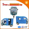 commodity electric tricycle engine sale