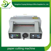 hot sale electric small size paper cutter