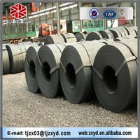 china net shop mild steel coil weight calculator/steel coil price