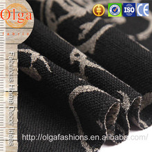 best seller bicycle type knitted yarn dyed sofa fabric