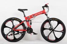 hot selling cheap mountain bicycle,mountain bike