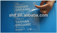 Transarent pet anti fake label for food