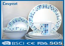 Better Homes Melamine Square Dinner Plates, Melamine dinnerwares