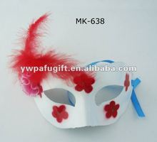 feather flower painting party mask