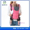 Alibaba Express Multifunctional Baby Sling Carrier As Seen On TV