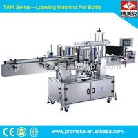 China factory label die cutting machine, sticker label printing machine