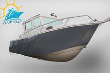 7.5m China manufacturer large aluminum fishing boat